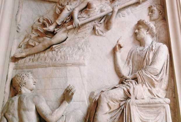 Apotheosis of Sabina in the presence of her consort Hadrian, 2nd century AD, marble relief from the Arch of Portugal, Rome, Musei Capitolini, Palazzo dei Conservatori.
