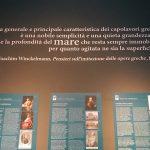 "Multimedia hall of ""Winckelmann. Capolavori diffusi nei Musei Vaticani"" exhibition at the Vatican Museums"