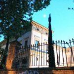 Villa Farnesina from Lungotevere Farnesina, Rome